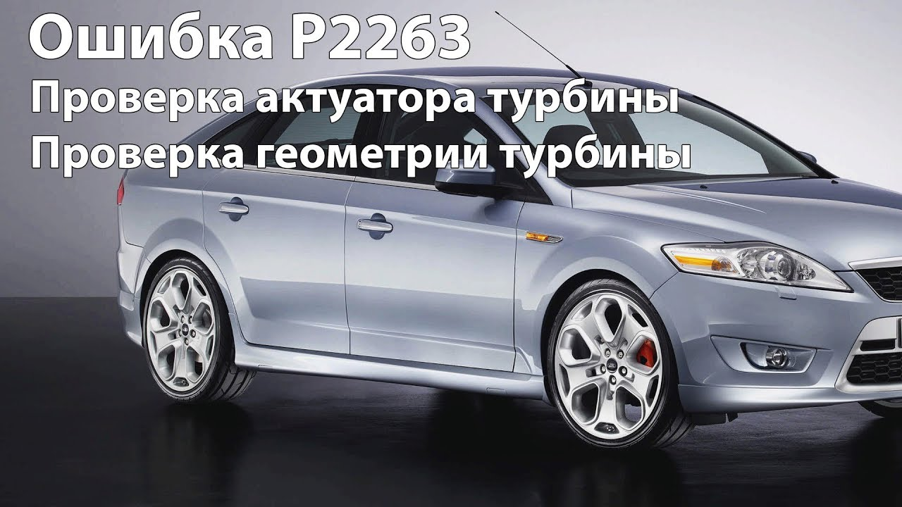 Купить актуатор турбин на все марки автомобилей ①низкие цены на актуаторы ②гарантия качества ③доставка в любой город россии.