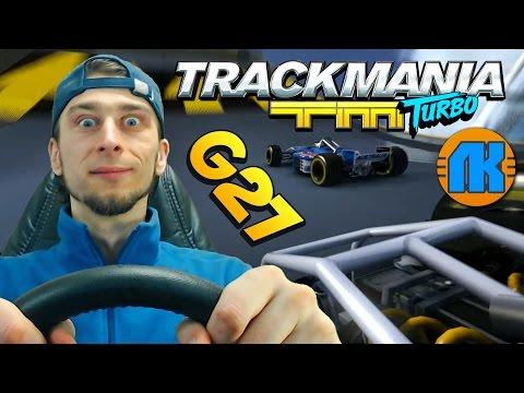 TrackMania Turbo \ ПРОХОЖДЕНИЕ НА РУЛЕ G27 !!!