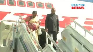 President Kovind Arrives Kenneth Kaunda International Airport