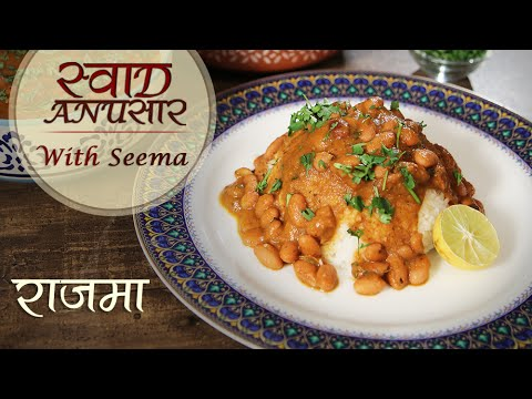 how to prepare rajma in punjabi style
