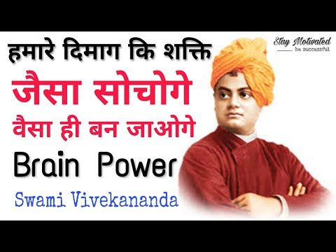 The Biggest Secret to Success in Life by Swami Vivekananda | Power of The Mind