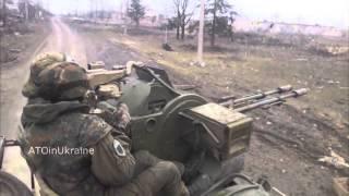 War Ukraine: ЗУ-23 штурмовая рота атакует сепаров / last news, Donetsk, Mariupol, АТО, ВСУ(Ukraine-War-news-Donbass-Novorossia-Battle-Debaltsevo-Uglegorsk-Ukrainian-army-+100500-Encirclement-United States of America-iPhone 6-unit ..., 2015-03-09T16:00:35.000Z)