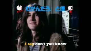 Take Me Out (Official Karaoke Instrumental) - Franz Ferdinand