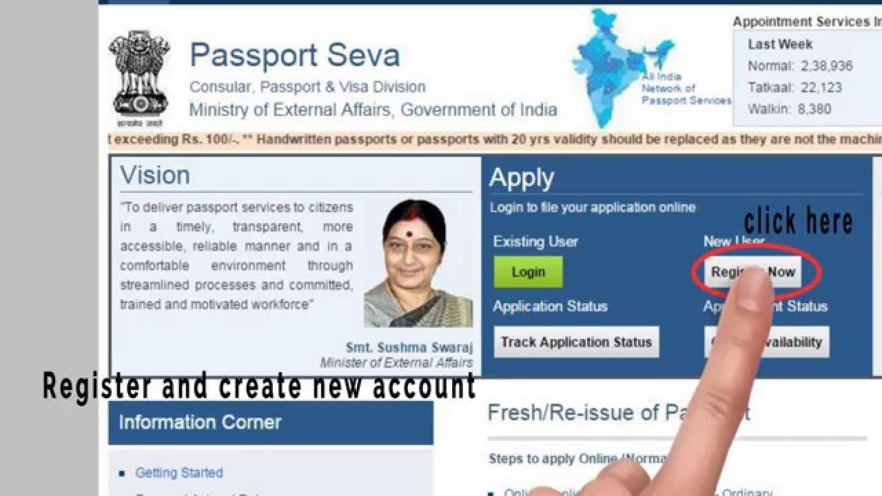 How To Apply Passport Online In India 2016 Shortest Video Youtube