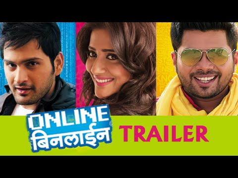Online Binline - Theatrical Trailer [HD] - Siddharth Chandekar, Hemant Dhome, Rutuja - Marathi Movie