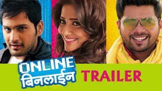 Online Binline - Theatrical Trailer [HD] - Siddharth Chandekar, Hemant Dhome, Rutuja - Marathi Movie