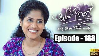 Sangeethe | Episode 188 30th October 2019 Thumbnail