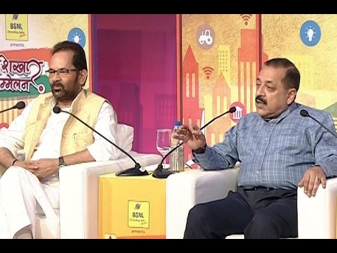 #शिखरसम्मेलन: Pak is now isolated, no country is acting as its breed