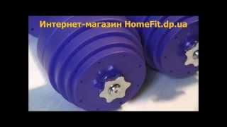 Гантели Титан ПРО 34 кг
