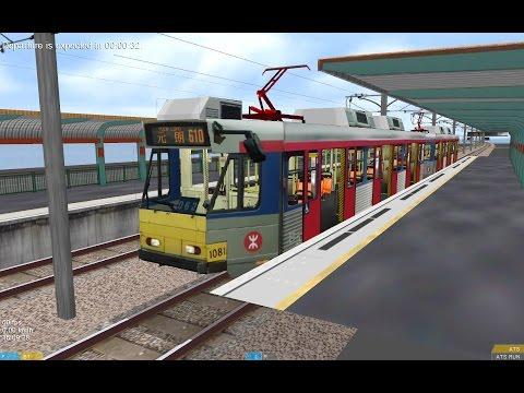 Openbve mtr c train download for pc