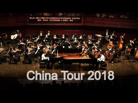 China Tour 2018 with Shenzhen Symphony Orchestra