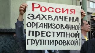 Алексей Навальный - Общее мнение...