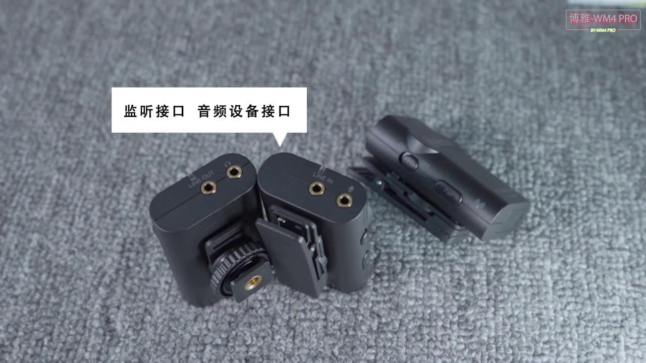 BY-WM4 Pro k2 Dual-Channel Digital Wireless Microphone