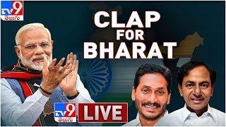 'Janta Curfew' LIVE Updates : Janta Curfew In Telangana & AP || Coronavirus ( COVID-19) Alert - TV9