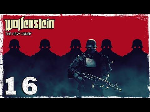 Смотреть прохождение игры Wolfenstein: The New Order. #16: На луне.