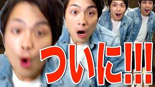 【パズドラ】★6フェス限大放出!? ゴッドフェス コスケが12連! thumbnail