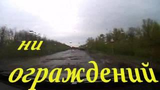 Ртищево Асфальтобетон обратной пропитки,или по барабану все!(Ролик,короткое видео., 2016-04-28T20:34:26.000Z)