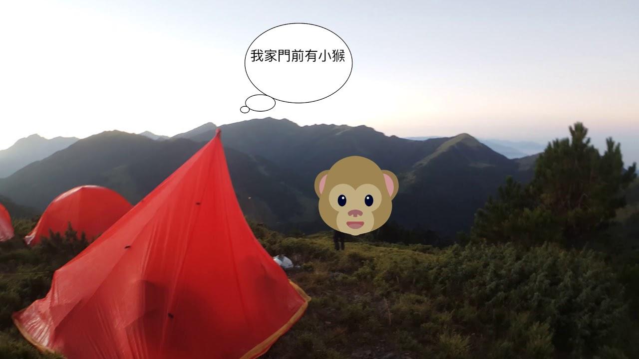 合歡山西北峰-親子登山 - YouTube