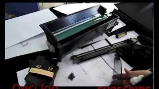 Xerographic Fault Error 5755