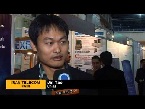 Iran Telecom Fair, PRESS TV