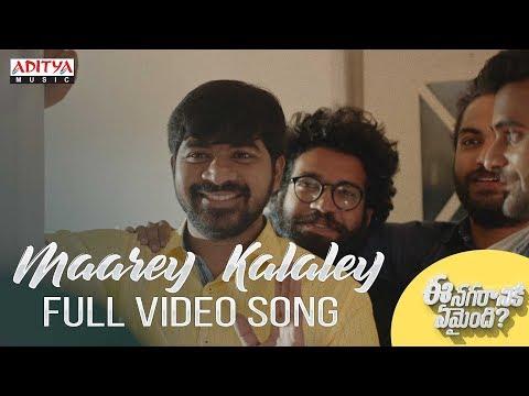 Maarey Kalaley Full Video Song || Ee Nagaraniki Emaindi Songs || Tharun Bhascker || Suresh Babu