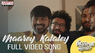Maarey Kalaley Full Video Song || Ee Nagaraniki Emaindi Songs || Tharun Bhascker || Suresh Babu