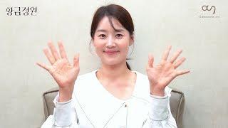 HAN JI HYE(한지혜) - MBC '황금정원' 첫방 소감