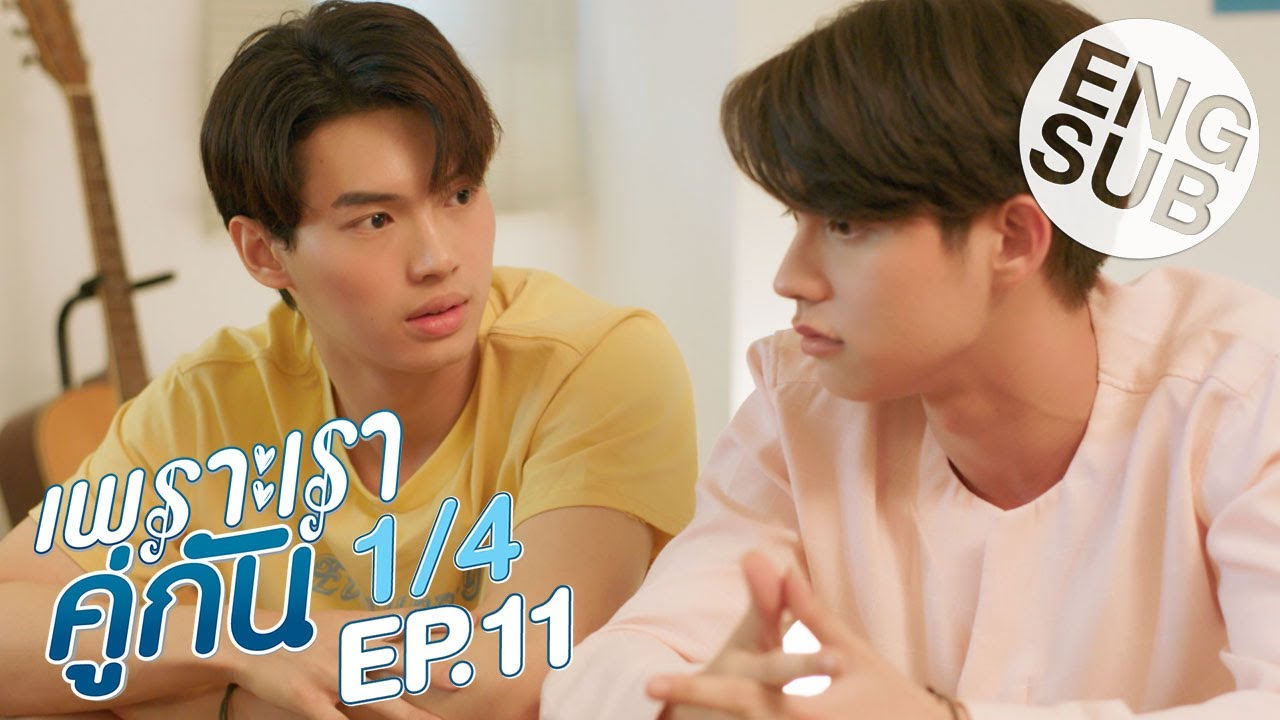 Download [Eng Sub] เพราะเราคู่กัน 2gether The Series   EP.11 [1/4]