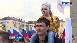 День России на Брянщине