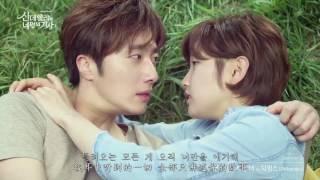 韓劇《灰姑娘与四骑士 OST Part.6》Dick Punks (星星般闪耀的你)_中韓字幕