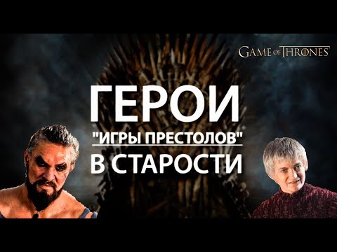 Игра престолов (роман) — Википедия