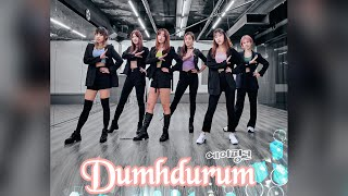 [ KPOP Dance Cover ] A Pink 에이핑크~ Dumhdurum (덤더럼) Dance Cove…