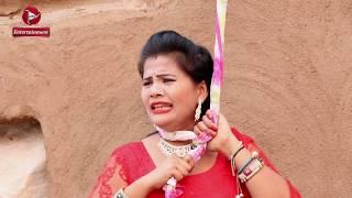 शराबी से दुःखी घरवाली part 5 - Haryanvi Rajsthani Comedy 2018|| Aim Entertain thumbnail