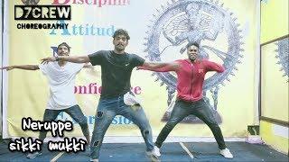 Vettayad vilayad | Neruppe sikki mukki | D7 crew dance studio |