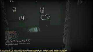 Страшные игры - Хоррор Стрим - Observer #2