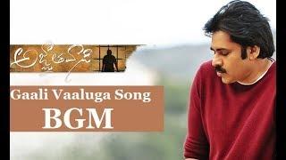 Gaali Vaaluga BGM and Ringtones