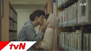 아홉수 소년 - Ep.09 : 민구&수아 커플의 풋풋한 도서관 키스!