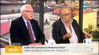 Велизар Енчев: Сидеров е най-послушният в това правителство