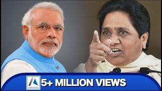 BJP Full of Goons and Mafia Says Mayawati