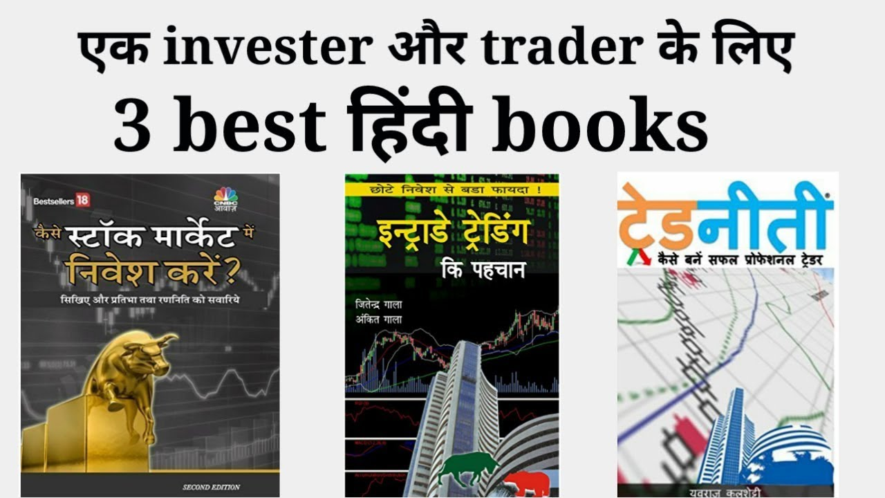 Stock Technical Analysis Book