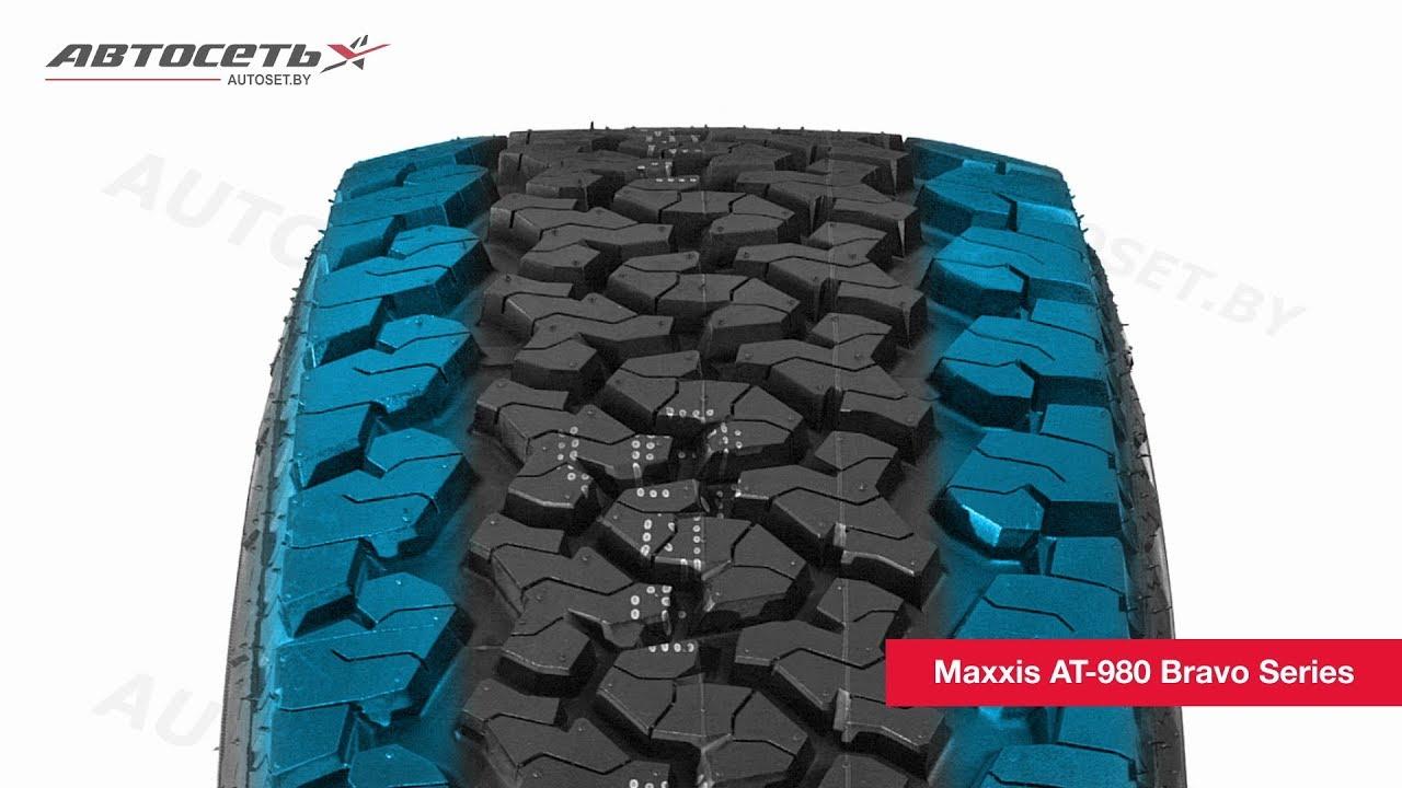 Обзор шины KAMA Euro 224 - YouTube