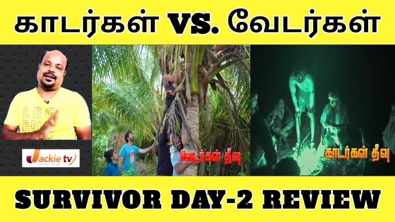 Download Survivor Tamil Season 1 Episode 2 Review by Jackie TV | 13th September 2021 | #ZeeTamil | #Jackie