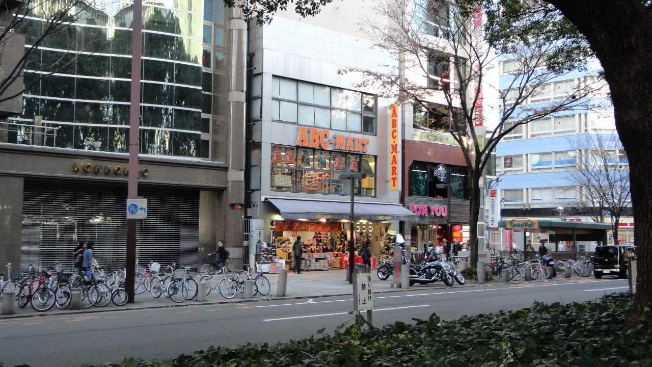 Aichi City