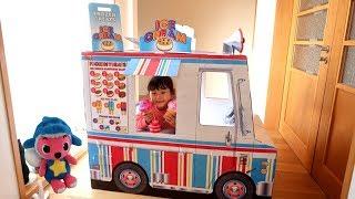라임의 아이스크림 가게 | 헬로키티와 핑크퐁 아기상어가 아이스크림을 사러 왔어요