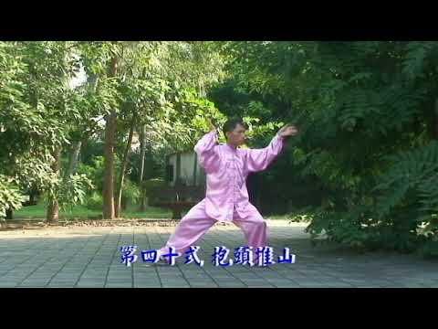 Chen's Brand New Videoиз YouTube · Длительность: 2 мин1 с