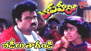 Top Hero Movie Songs   Beedilu Taagandi Video Song   Balakrishna, Soundarya   TeluguOne