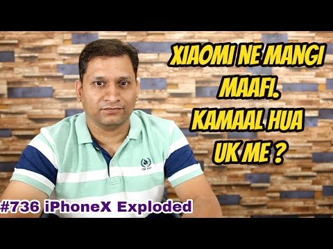 #736 iPhone X, Redmi Note 6 Pro, Contact QR, GST Calculator, Amazon 4K, Nokia 106 2018