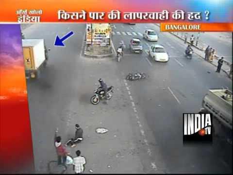 CCTV Footage Of Bangalore Businessman Surviving A Motorbike Crash