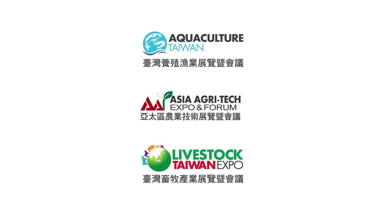 Agri-Tech Taiwan│Oct 31-Nov 2, 2019