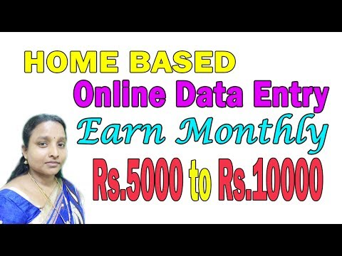 Free Online Data Entry Jobs | SMS Jobs | Survey Jobs | Ad Posting Jobs in Tamil